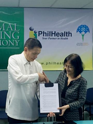 PhilHealth, Design Center Collaborate for Corporate Rebranding